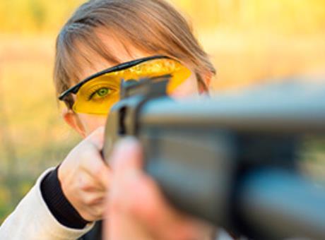 Виды спортивной стрельбы
