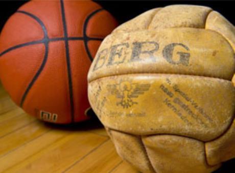 Как выбрать баскетбольный мяч?