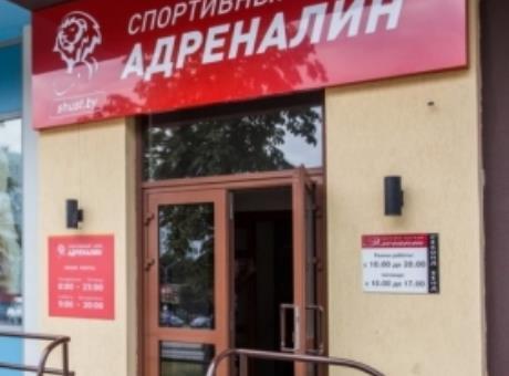 "Вход в спортивный клуб ""Адреналин"""