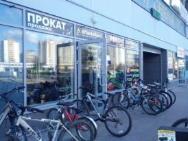 Пункт проката велосипедов
