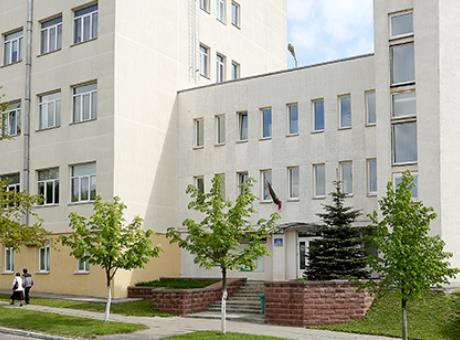Вход в Белорусский протезно-ортопедический ВЦ