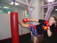 Зал боевых искусств