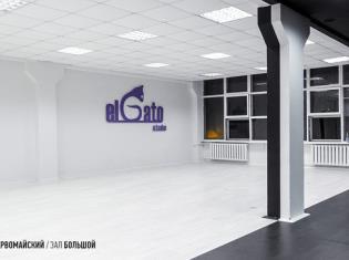 STUDIO 1. BLACK & WHITE HALL