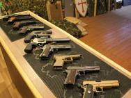 Образцы стрелкового оружия