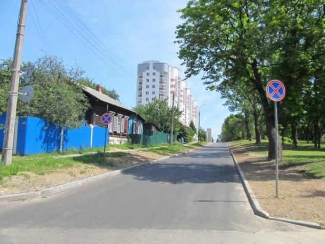 ул. Ландышева