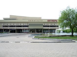 """Велопрокат в кинтотеатре """"Октябрь"""""""