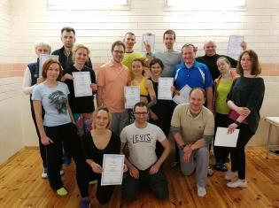 Коллектив семинара по йоге